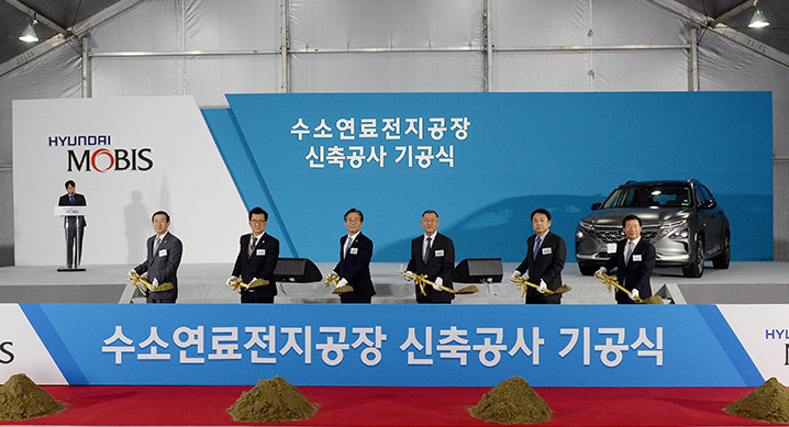 Hyundail Ground Breaking Ceremony for 2nd Fuel Cell Plant Dec 2018