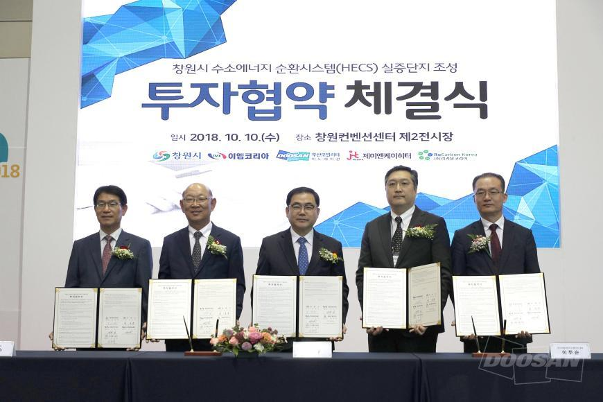 Changwon Signs 29.7b Investment Agreement with 4 Hydrogen Companies