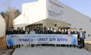 UNIST and MiCo MOU 1024x629
