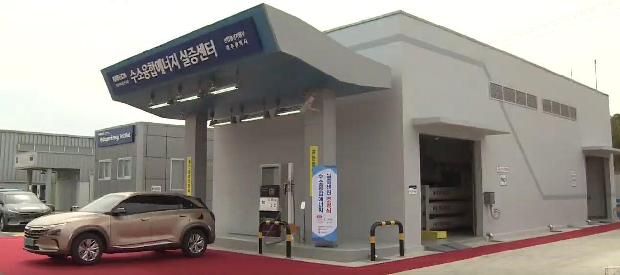 Hydrogen Center Opening