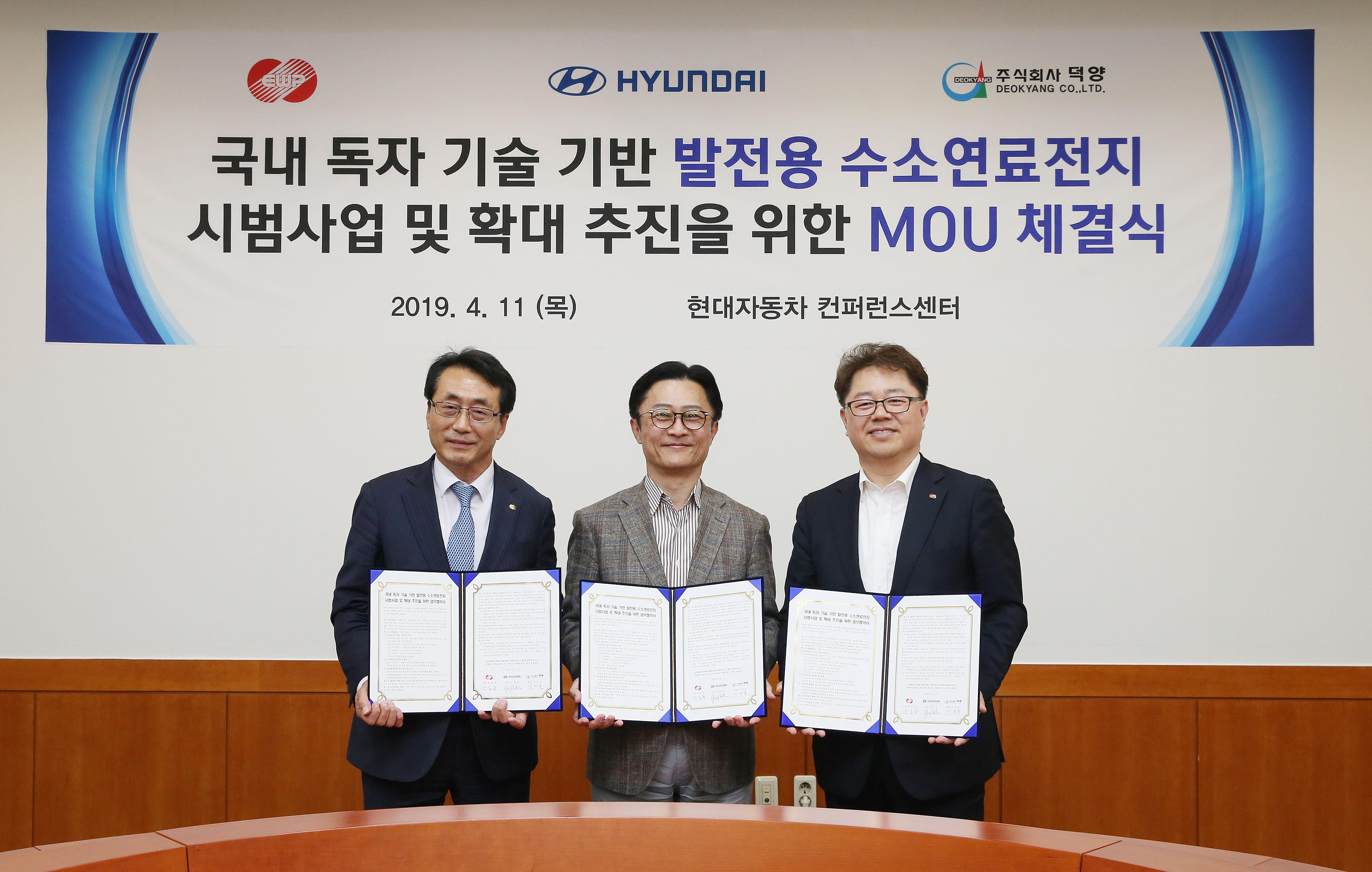 190412 Hyundai Announces Hydrogen Electricity Pilot Project Photo 1