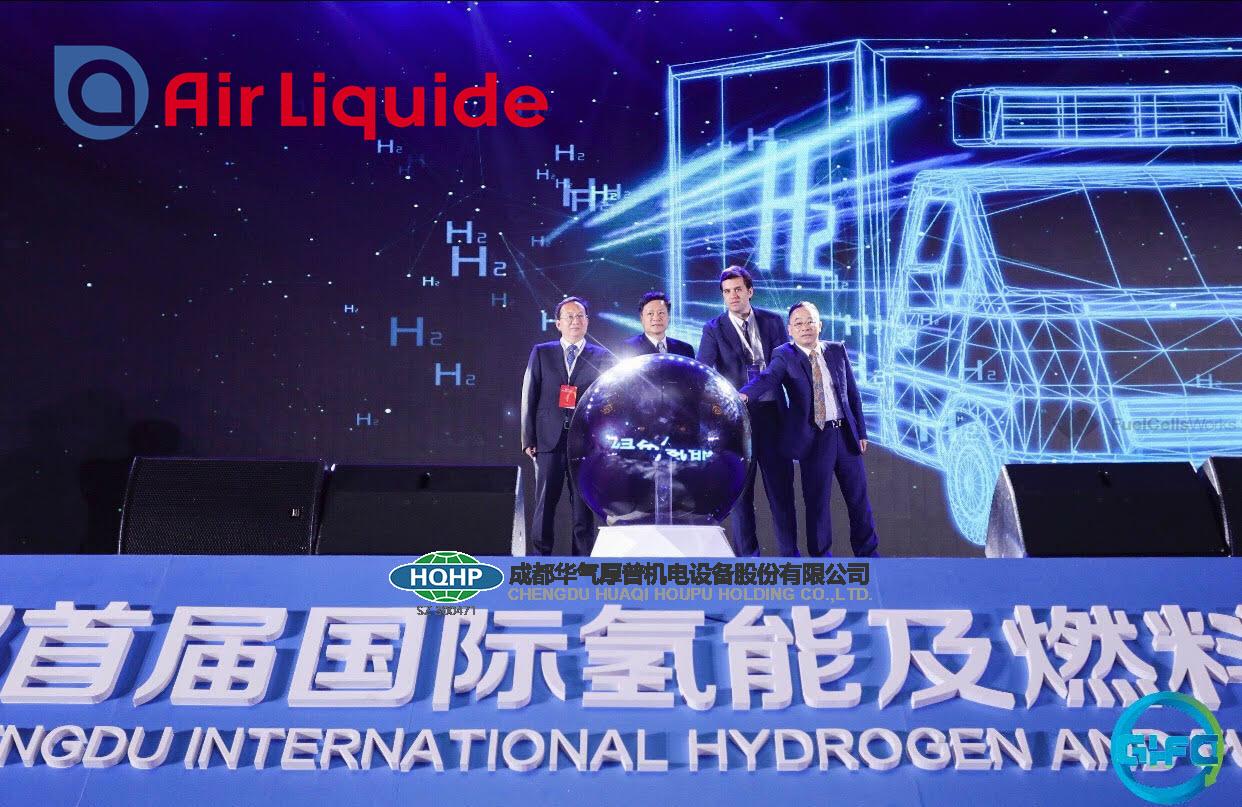 Air Liquide and Houpu