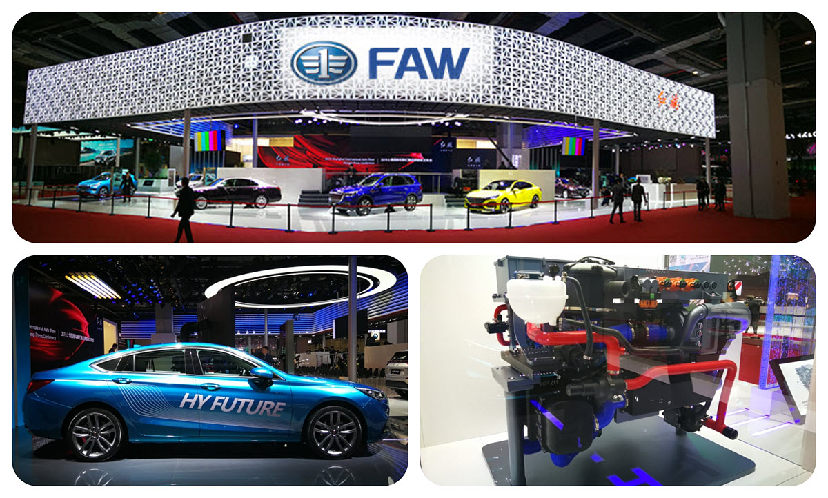 FAW Fuel Cell Car and Motor at Shanghai Show 2019