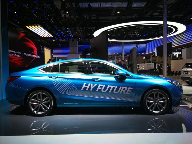 FAW Hydrgoen Car