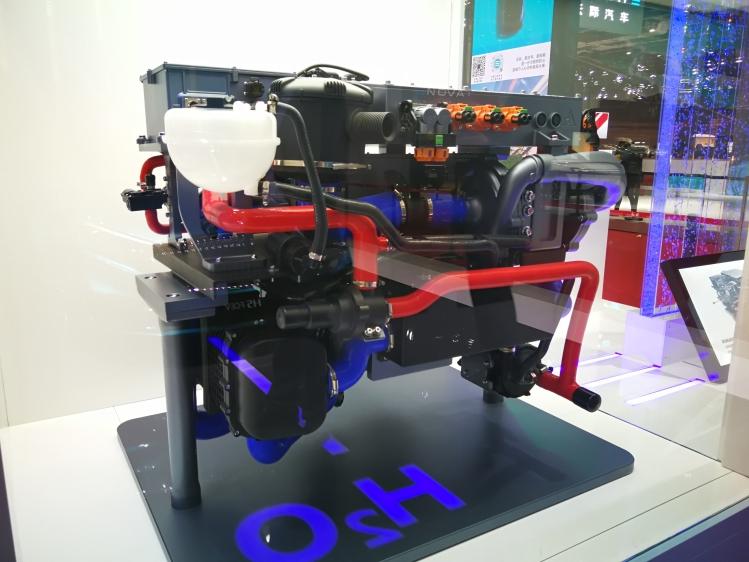 FAW Hydrogen Motor