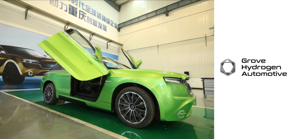 """China's First Hydrogen """"Sharing Automobile"""" Project Launched in Nan'an District of Chongqing"""