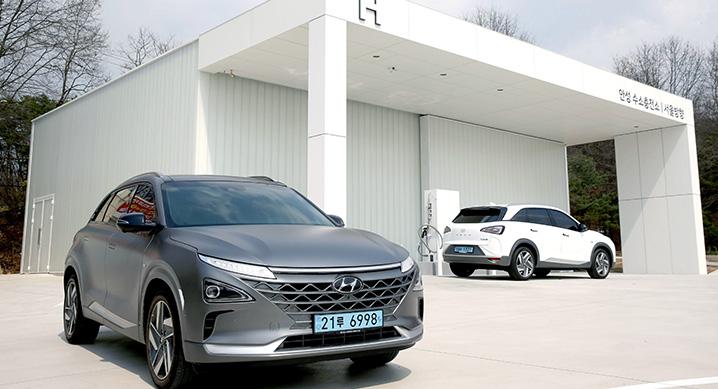 Hyundai Hydrogen Station 2