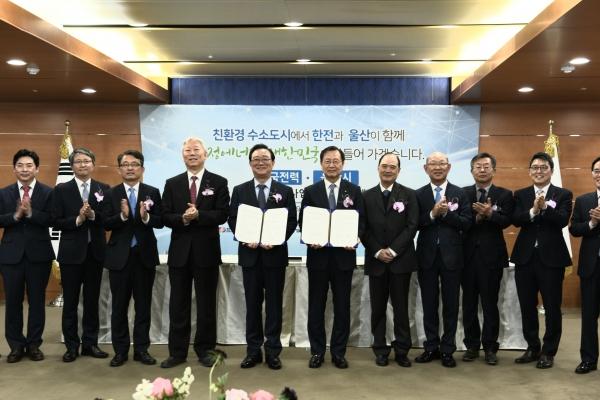 Kepco MOU hydrogen fuel cells
