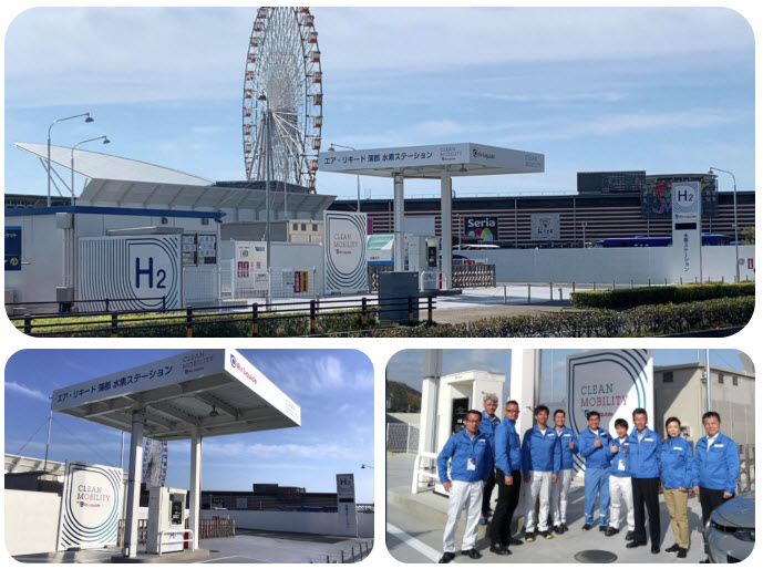 Nippon Air Liquide Station Tw