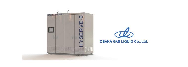 Osaka Gas Hydrogen Generator2