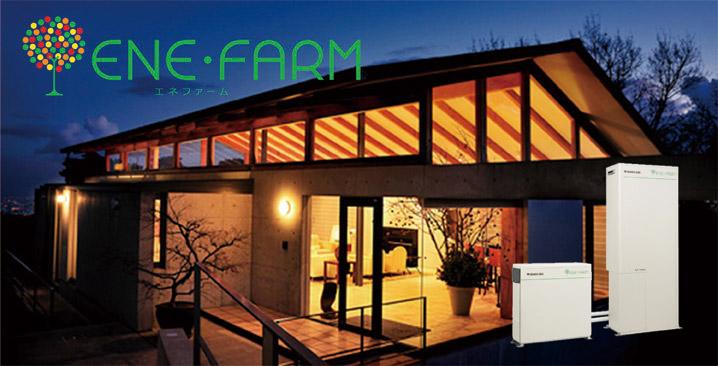 Tokyo Fuel Cell Expo 2019 – 300,000 Ene-Farms