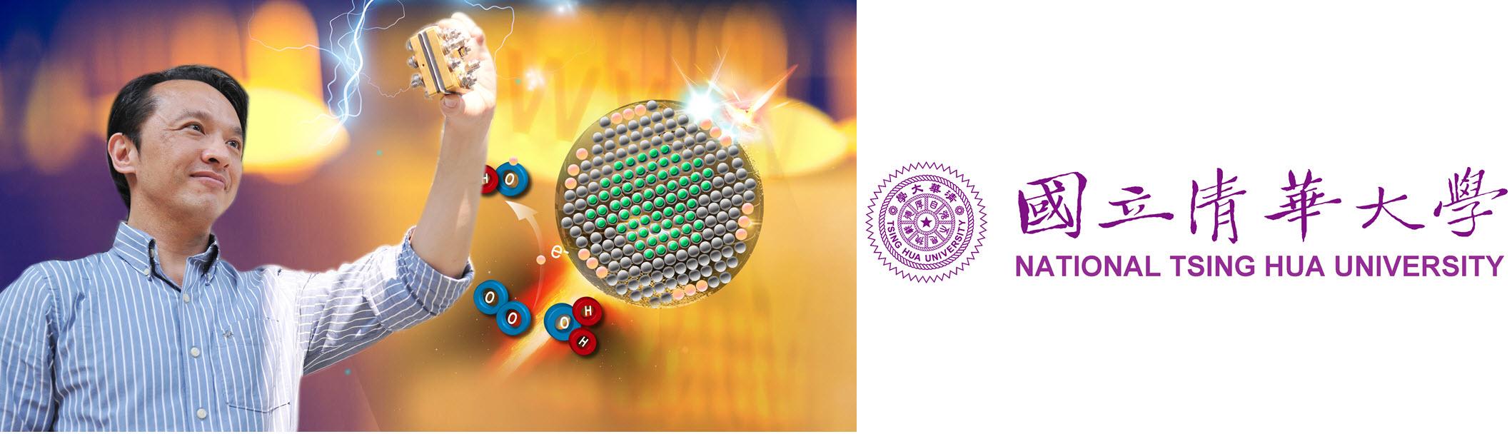 Chen Tsan Yao Breakthrough in Fuel Cells