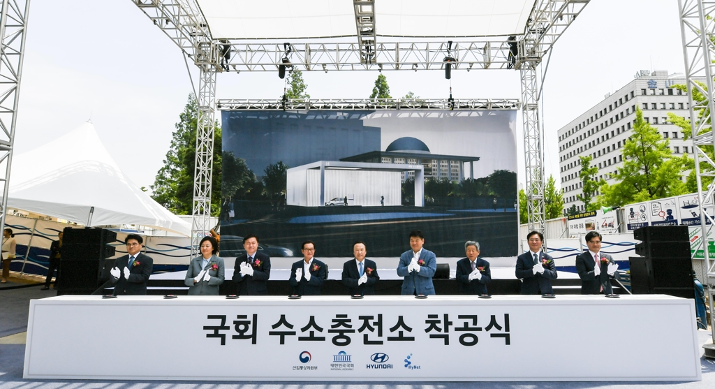 Hyundai Ground Breaking Ceremony at National Assembly
