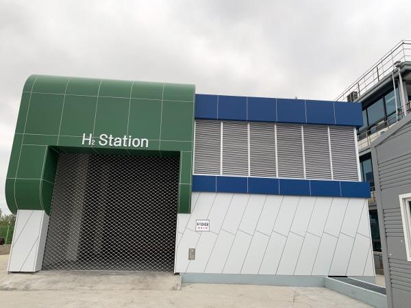 Ulsan Hydrogen Station