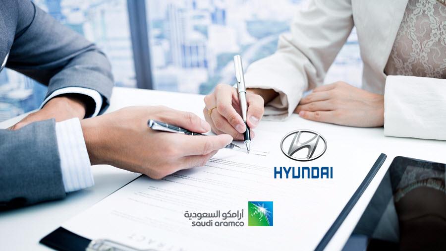 Hyundai Aramco