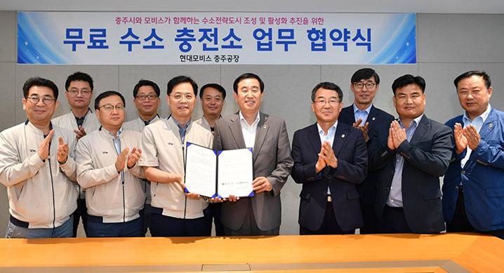 Hyundai Mobis Free Hydrogen Station