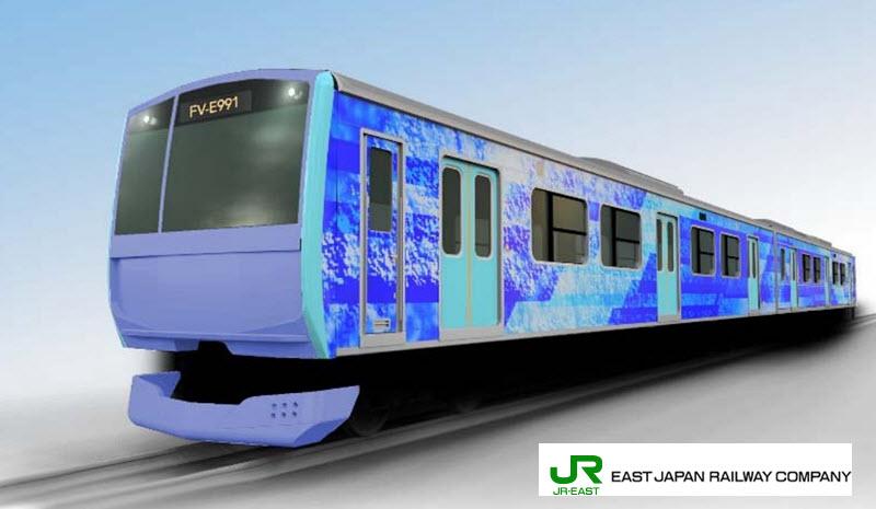 JR East Test Hydrogen Fuel Cell Train