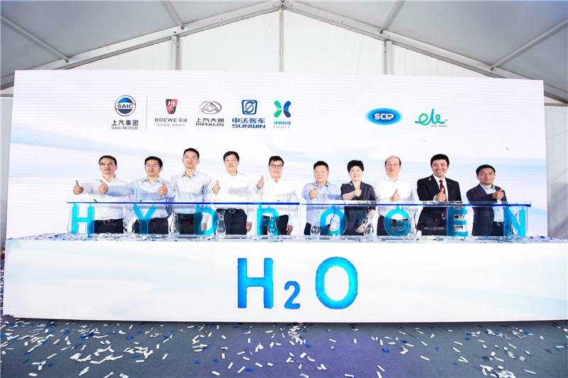 Shanghai Hydrogen Station 1
