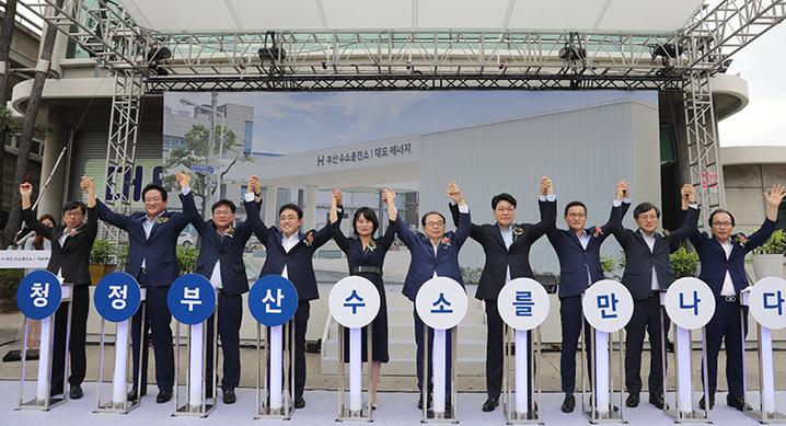 Busan Hydrogen Station 1