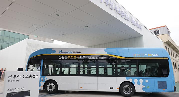 Busan Hydrogen Station3