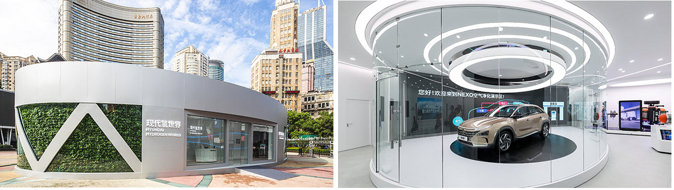 Hyundai Showroom in Shanghai Main