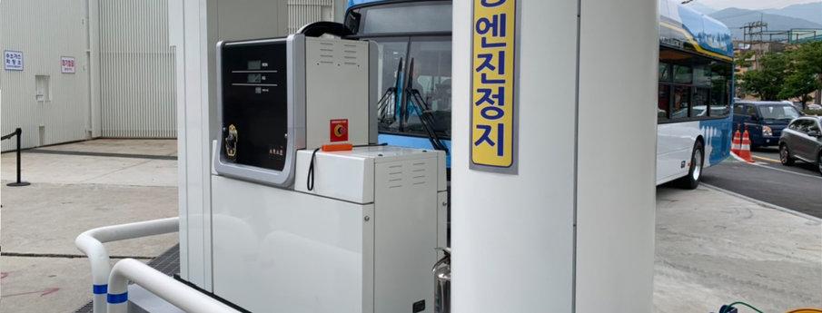 Air Liquide Station in Busan