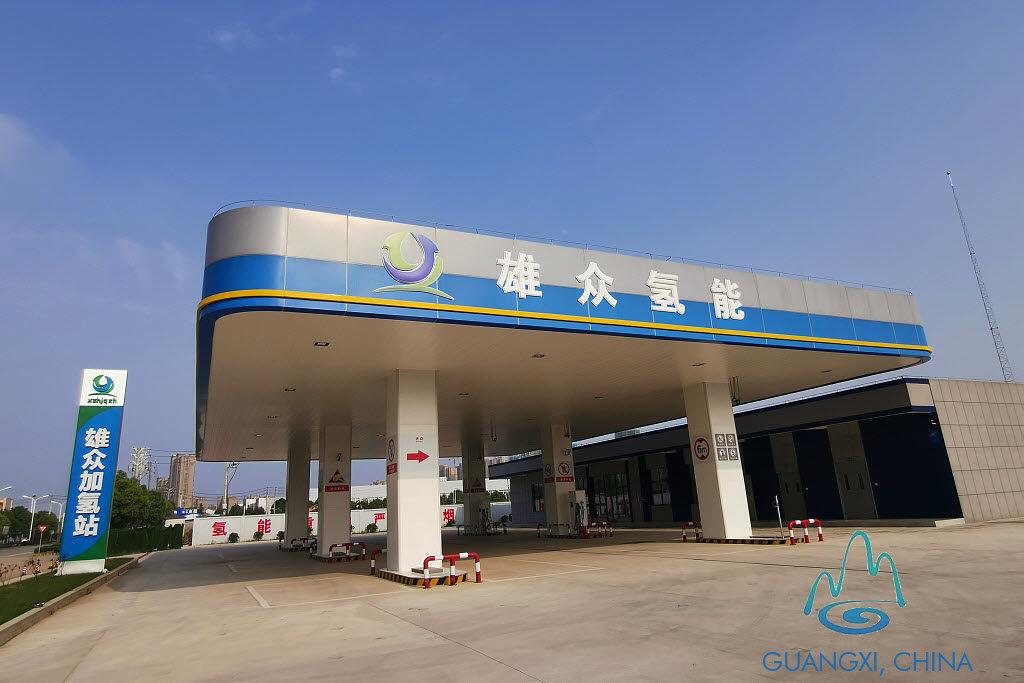 China's Coal Capital Transforming Into Hydrogen Hub