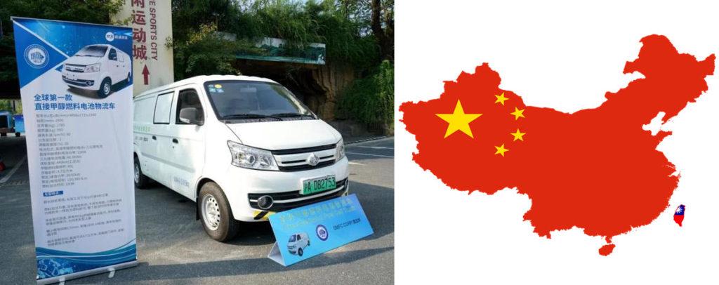 China: Yuantong Debuts a Direct Methanol Fuel Cell Logistics Vehicle