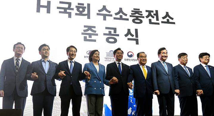 Hyundai Opens Hydrogen Station at Parliament 1