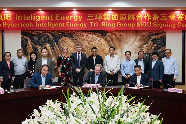 Intelligent Energy Signs MOU