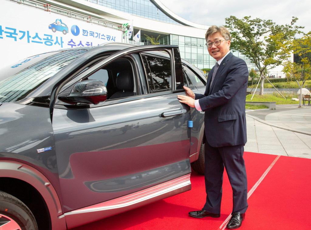 Korea Gas Starts Hydrogen Economy 2