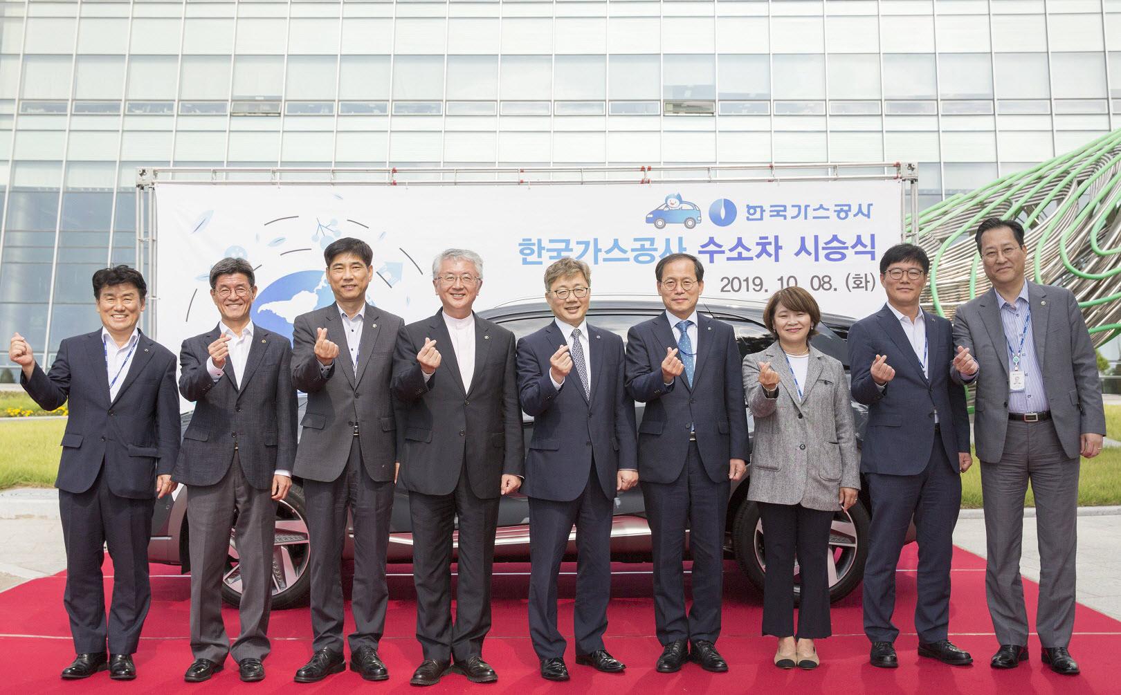 Korea Gas Starts Hydrogen Economy Main