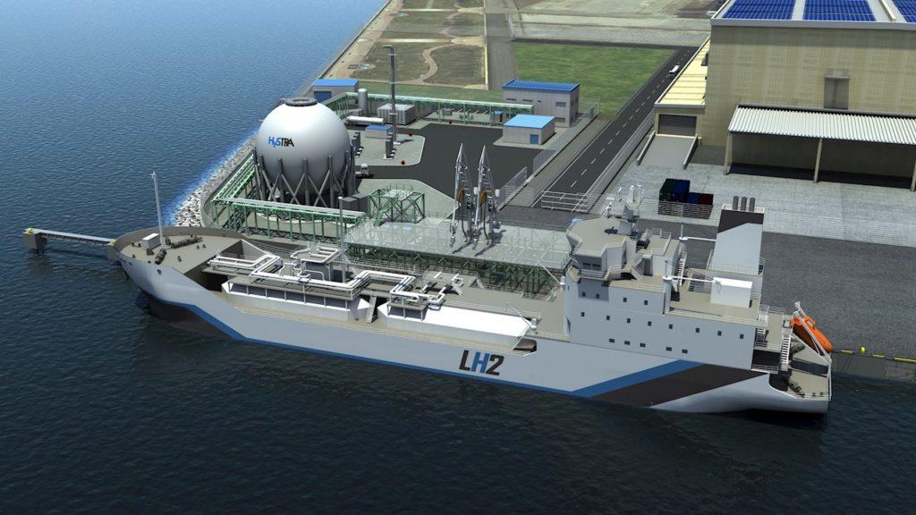 Liquid hydrogen receiving terminal Kobe Japan