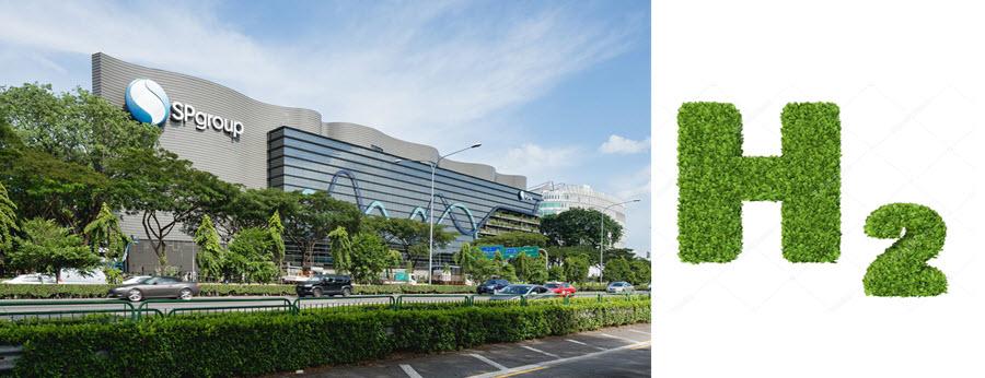 SP Group Hydrogen Building