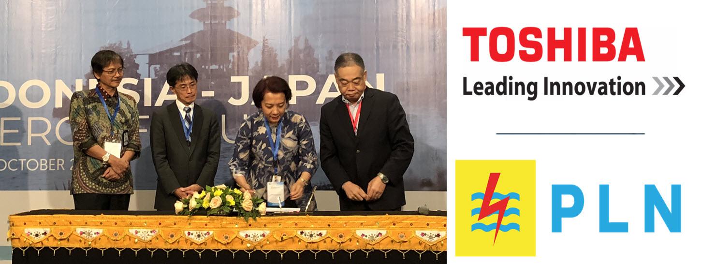 Toshiba PLN Signing Ceremony Main