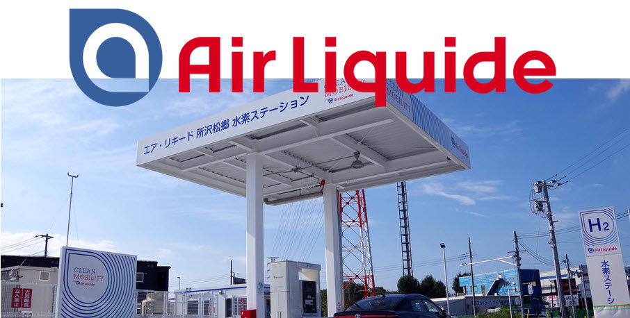 Air Liquide Hydrogen Station Tokorozawa Japan Main