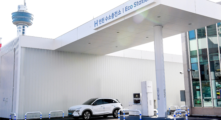 Hyundai Incheon Hydrogen Station 2