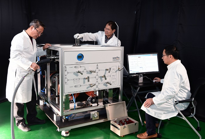 Korea Research Institute of Standards and Science KRISS has developed the core technology of quantitative charging 3