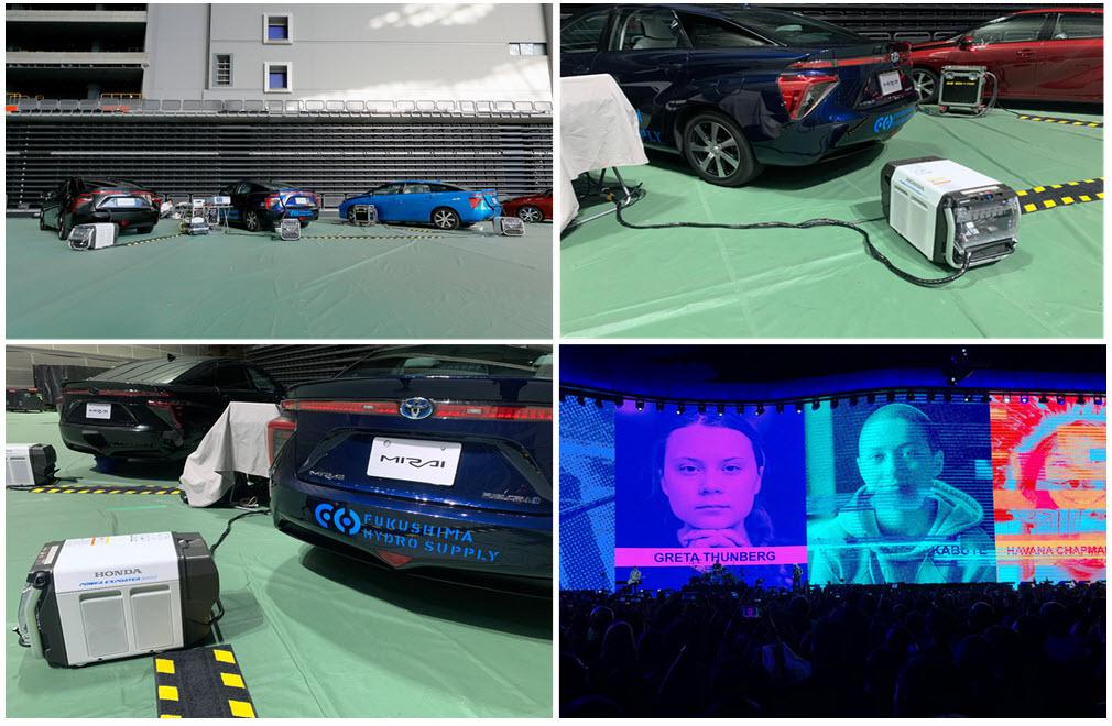 U2 Hydrogen Powered Concert Main