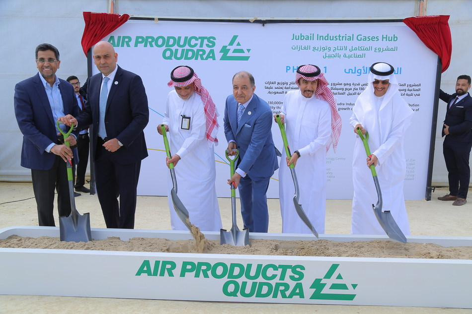 Air Products Saudi Arabia Ground Breaking