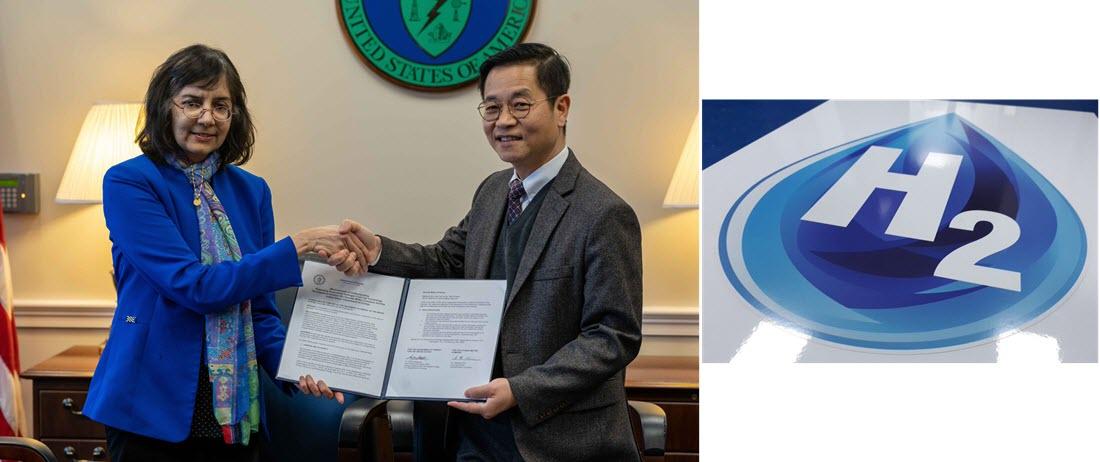 DOE Hyundai Agreement