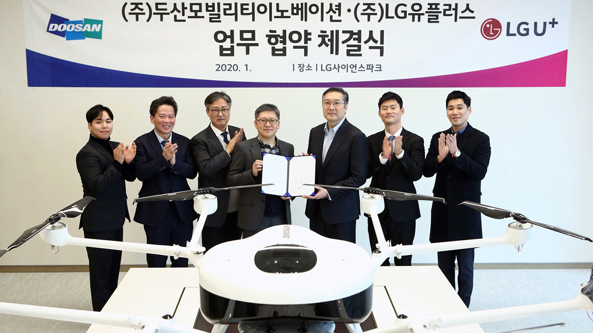 Doosan and LG Sign Fuel Cell Drone Agreement Main