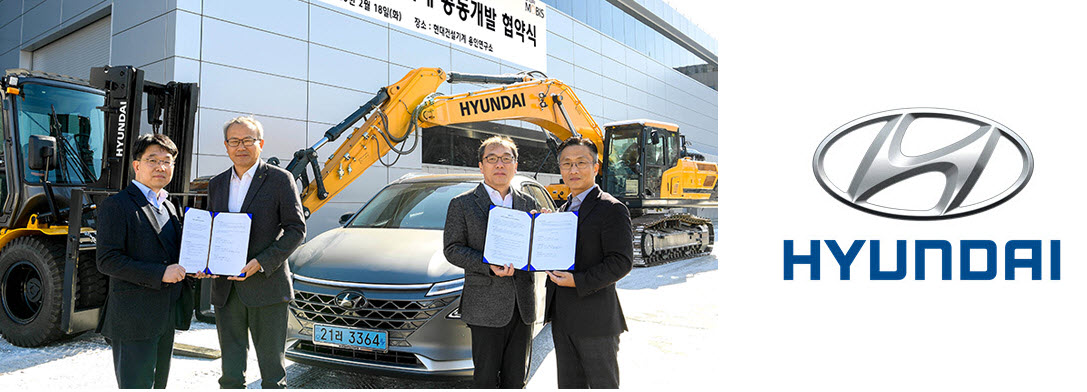 Hyundai Hydrogen Fuel Cell Construction Machinery