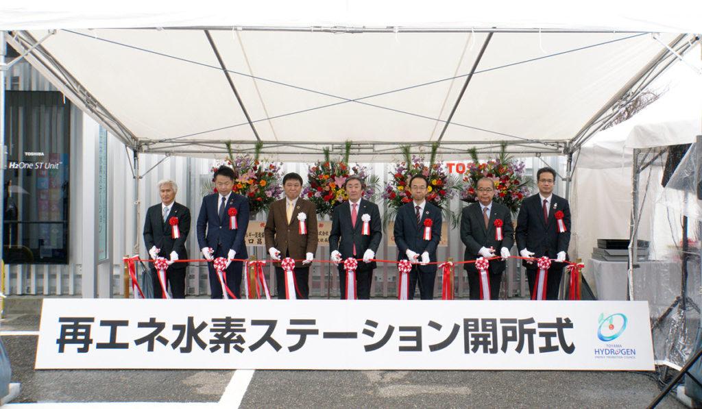 Toshiba H2 One Unit Ceremony Japan