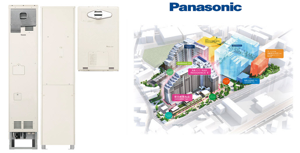 Panasonic Residential Fuel Cells NEW
