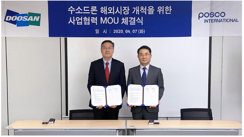 Doosan Mobility Innovation Signs Joint Promotion of Hydrogen Drone Overseas Project with POSCO International News Doosan Newsroom
