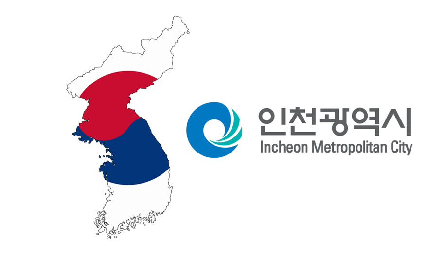 Incheon Fuel Cell Installations