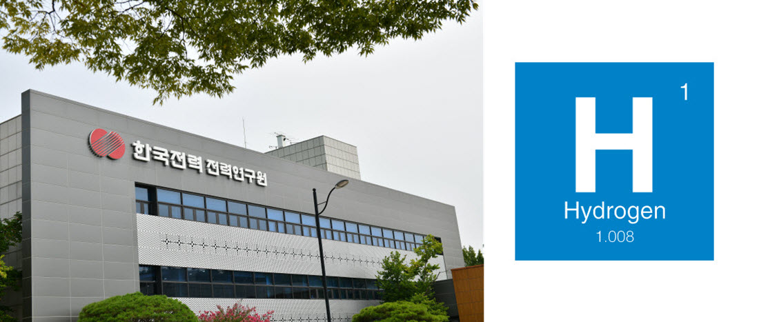 Korea Blue Hydrogen