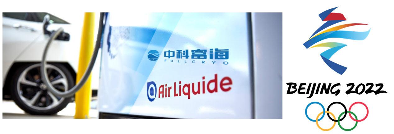 Air Liquide Olympics