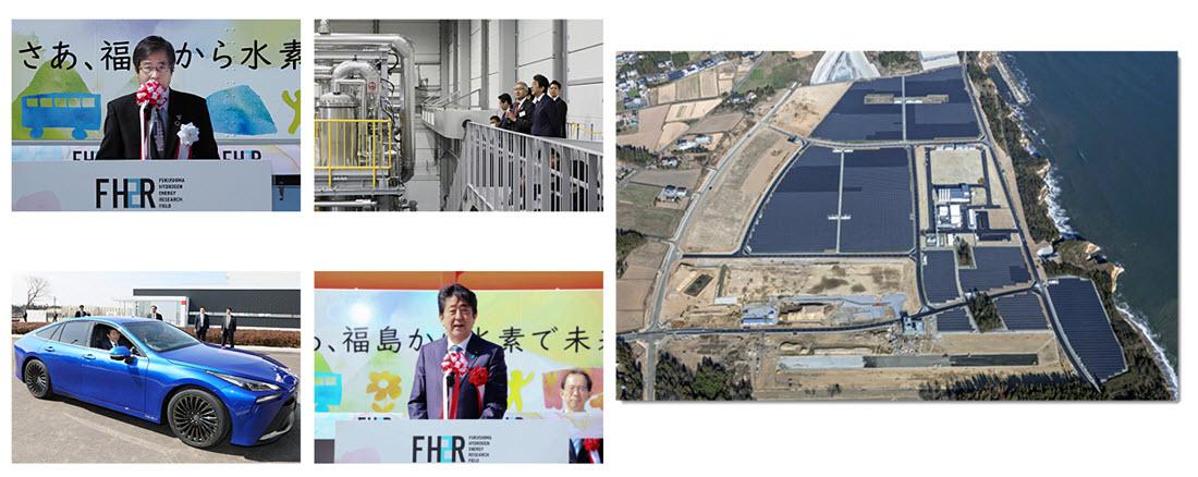 Fukushima Hydrogen Hub Opening 1